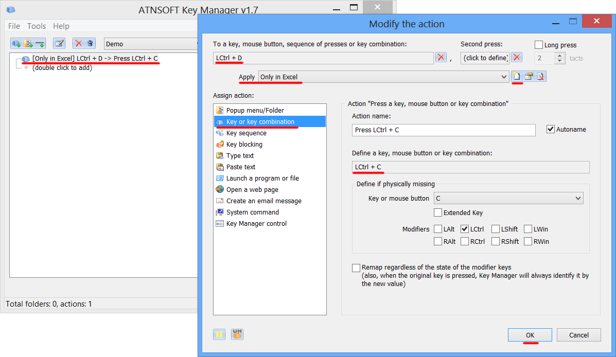Virus Scan for Key Manager 2 License Pack
